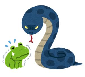 蛇のイラスト